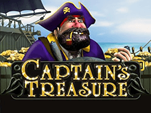 Автомат Captain's Treasure