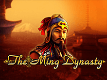 Азартная игра 777 The Ming Dynasty